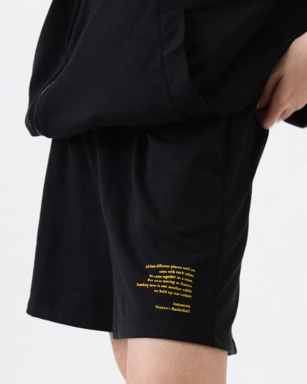 INA Drawstring short Pants